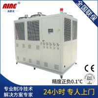四川冷水机生产厂家
