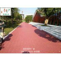 浙江彩色透水混凝土施工流程 杭州透水地坪材料直销