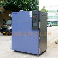 KOMEG 恒温干燥试验箱 热老化试验箱 精密烘箱 工业烤箱