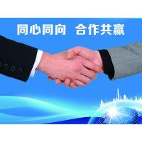 西格码电力合伙人,西格码湖南电力安装行业新三板上市企业