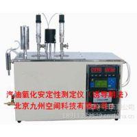供应沈阳汽油氧化安定性测定仪生产