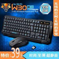 无线鼠标键盘套装 电脑 电视游戏超薄键鼠套件
