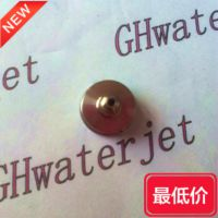 【广惠】进口保证 适用(KMT)通用配件-低压单向阀固定螺母