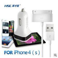 英才星 万能手机车载充电器 双USB 3.1A 苹果三星iphone YC-151