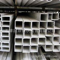 销售304不锈钢方管、304不锈钢装饰方管 质优价廉