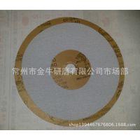青龙砂纸佛珠自动打磨抛光机械专用砂纸180#320#600#1000#