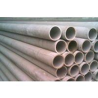 耐高温310S不锈钢管 高硬度 厚壁管 316L高镍耐腐蚀不锈钢无缝管