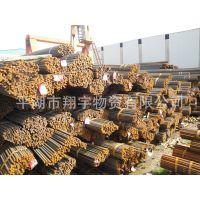 热销供应 10 高品质三级螺纹钢 价格实惠