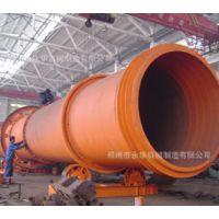 供应2.0*22m大型造纸污泥烘干机
