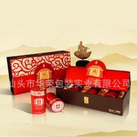 广东汕头|工艺包装礼盒|创意礼品包装盒|厂家定制|包装礼盒