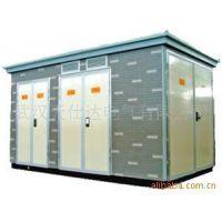 武汉箱式变压器生产厂家,YBM系列厢式变电站,欧式箱变/美式箱变