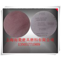 厂家供应韩国进口汉高无尘网格砂5寸125网格砂纸 圆盘网格砂纸