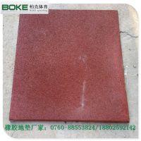安全地垫 中山柏克橡胶地板批发 2.5厚橡胶颗粒地垫价格