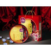 东莞月饼包装纸盒,七星伴月纸礼盒,高档月饼铁盒厂家
