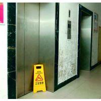 重庆三菱Mitsubishi迅达日立HITACHI东芝TOSHIBA富士蒂森奥的斯电梯及电梯配件