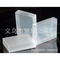 专业定做 透明塑料斜纹PP包装盒 PP折盒 PP按扣盒 PP纽扣礼品盒