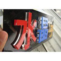 水晶字 水晶盒子 亚克力胸牌 门牌 亚克力制品各种类型