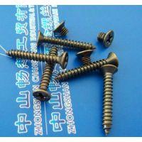供应304不锈钢镀青古铜螺钉 不锈钢镀青古铜自攻螺丝