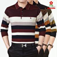 2015秋季正品梦特娇长袖T恤 中老年男士商务条纹宽松半袖打底衫