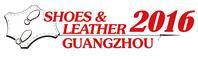 2016第二十六届广州国际鞋类、皮革及工业设备展览会