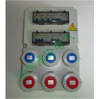 塑料防水组合电箱 工业电缆插接箱 IP65检修箱