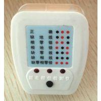 热卖PCB综合测试仪