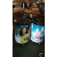 【百度推荐】小样乳酸菌促销专用冰桶50L双层保温冰桶塑料促销容器
