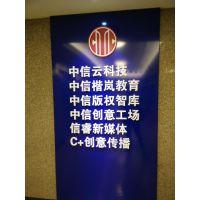 国贸永安里建国门附近专业制作公司前台字文化墙玻璃贴膜上门安装