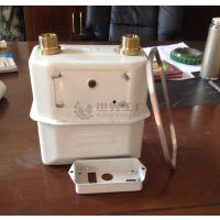 天然气外壳模具制造|家用燃气模具外壳|阜城东方模具厂
