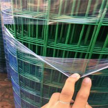 浸塑养殖场隔离网厂家@包塑低碳钢丝防护网养殖围栏网价格