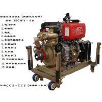 供应【65cwy-30 移动式船用应急消防泵 消防泵】舟涌