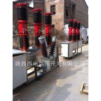 西安zw7-40.5/1600-31.5高压真空断路器