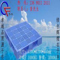 贵州塑料零件盒乔丰厂家,贵州塑料水果箱厂家直销