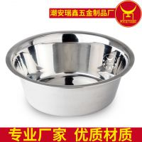 彩塘厂家批发宠物用品防滑加厚狗狗饭盆 不锈钢狗食盆狗碗