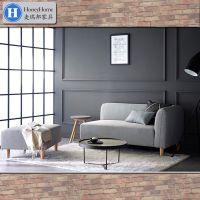 日式小户型客厅布艺沙发现代简约双人组合沙发休闲卧室布沙发