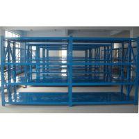 深圳卓帝科技供应仓储货架 可拆卸活动货架量大优惠