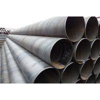 河北螺旋管厂家 螺旋焊管价格 螺旋管现货 厂家直销