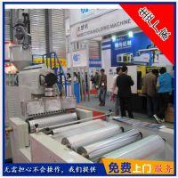 厂家直销【气泡膜生产设备】1200型气泡膜机组