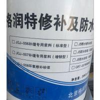 大连环氧修补砂浆环氧胶泥混凝土修补耐酸碱胶泥