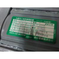 日本SHIN-OH进樱电机 型式S962-L