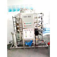 深圳湛蓝纯高纯度纯水设备 RO反渗透纯净水 1吨 纯水设备