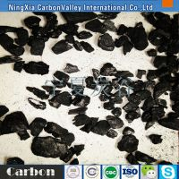 宁夏电煅煤是生产电极,各种铝用坦块不可缺少的主要材料。