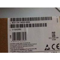 西门子CPU224CN模块6ES7214-1AD23-0XB8