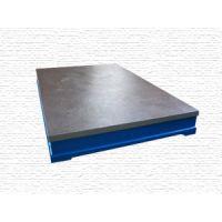 供应华普铸铁平板平台,100*100-3000*10000现货