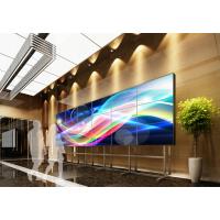 4K超高清LED液晶拼接显示屏才捷信息科技