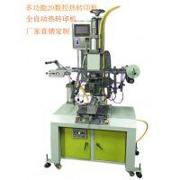 广州热转印机 热转印加工,多功能20数控热转印
