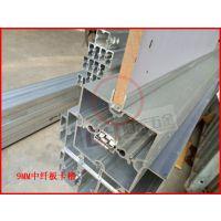 厂家直销9MM/18MM密度板卡槽 展览铝材卡槽 展览方柱卡槽铝型材