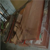 T2紫铜板价格厂家,高精T2紫铜板热销,T2红铜板