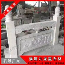 【精品推荐】白石黄锈石栏杆 石雕栏杆多少钱一米 石护栏