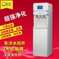 澳兰斯立式超滤净水器 冷热一体机澳兰斯oem厂家 厨房小家电